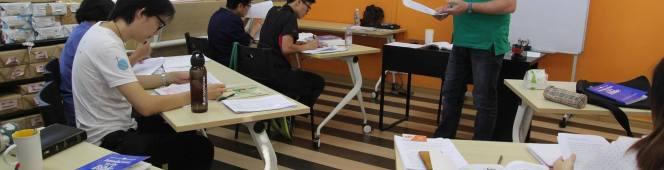 New ATI-Extension (ATI-E) Program Launched in KK &Sandakan